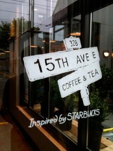 15th-avenue-coffee-tea-starbucks-1-510x680