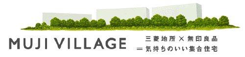 muji_village_banner