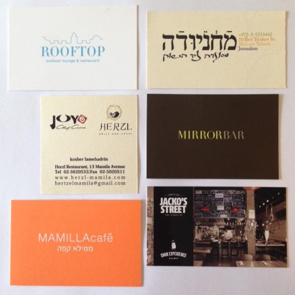 Cartões de visita de lugares por onde passei em Jerusalém